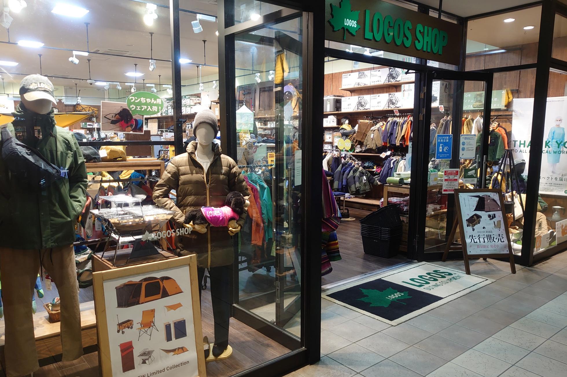 LOGOS SHOP 三井アウトレットパーク滋賀竜王店 写真
