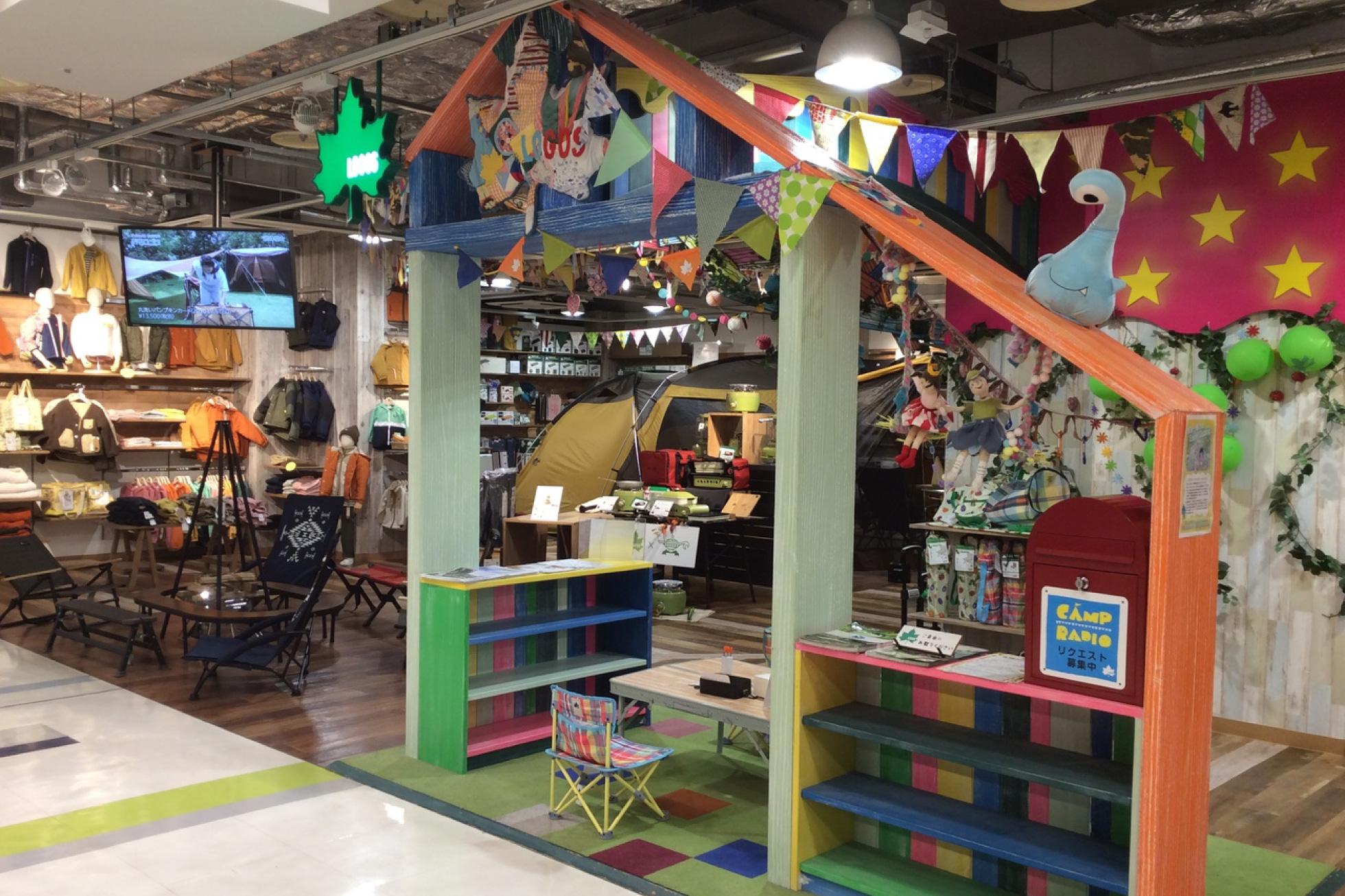 LOGOS SHOP 札幌店 写真