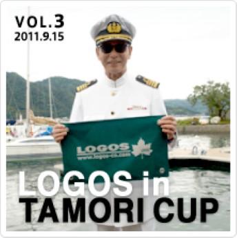 LOGOS in TAMORI CUP