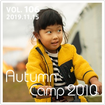 Autumn Camp 201Q