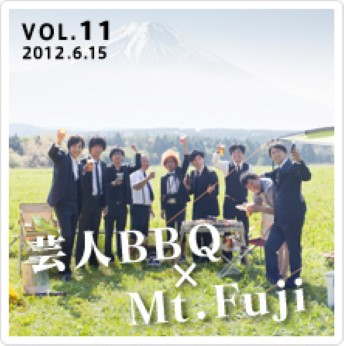 芸人BBQ × Mt.Fuji