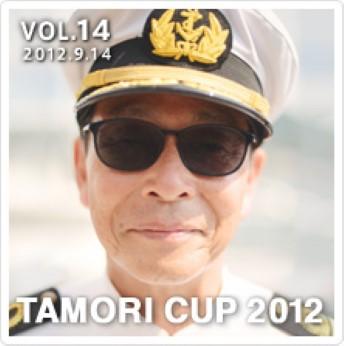 TAMORI CUP 2012
