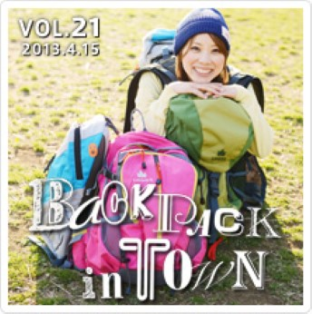 BACKPACK in TOWN