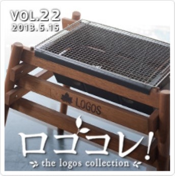 ロゴコレ! 〜the logos collection〜