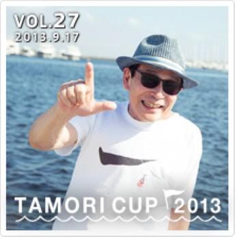 TAMORI CUP 2013
