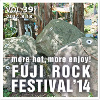 more hot,more enjoy! FUJI ROCK FESTIVAL'14