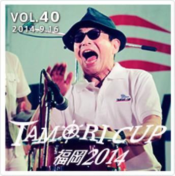 TAMORI CUP福岡2014