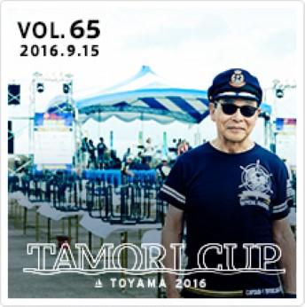 TAMORI CUP 富山2016