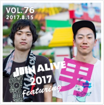 JOIN ALIVE 2017 featuring 男