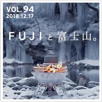 FUJIと富士山。