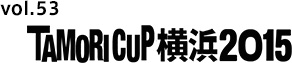 TAMORICUP 横浜2015