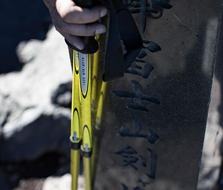 ミスター富士山は言った。<BR> 富士山への畏敬の念を忘れずに。