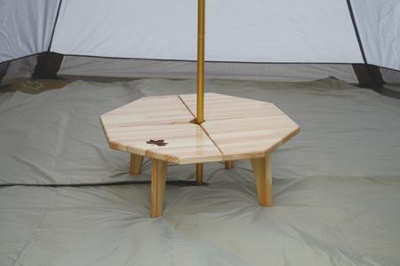 Tepee アッセムウッドテーブル