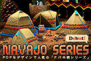 Navajo Series Debut!