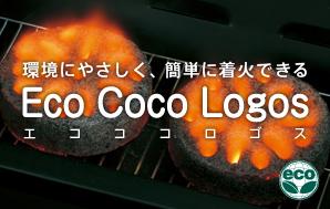 エコココロゴス