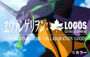 EVANGELION�~LOGOS