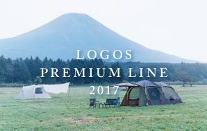 LOGOS PREMIUM LINE 2017