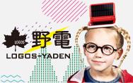 野電 LOGOS-YADEN