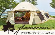 LOGOS GLAMOROUS 2016秋 Debut