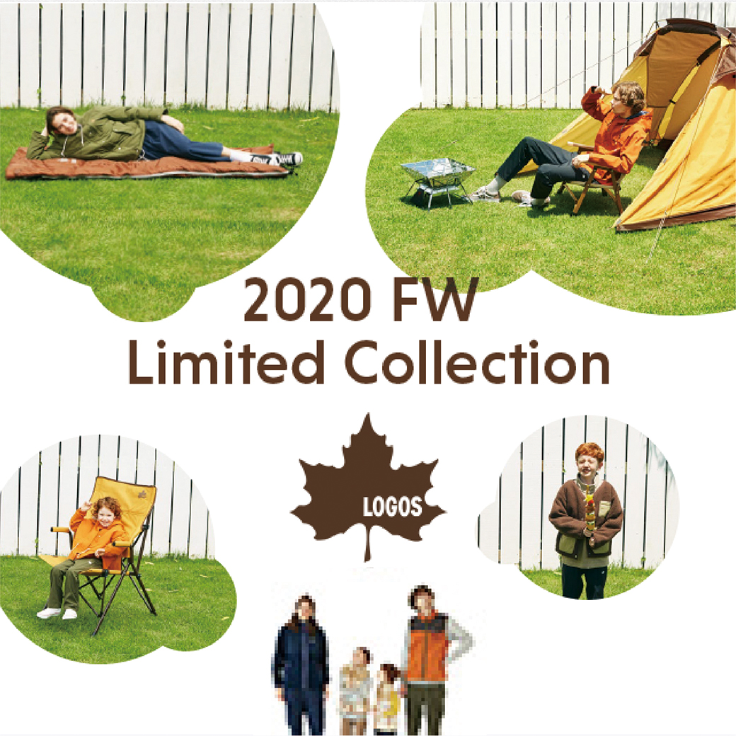 LOGOS 2020 FW Limited Collection