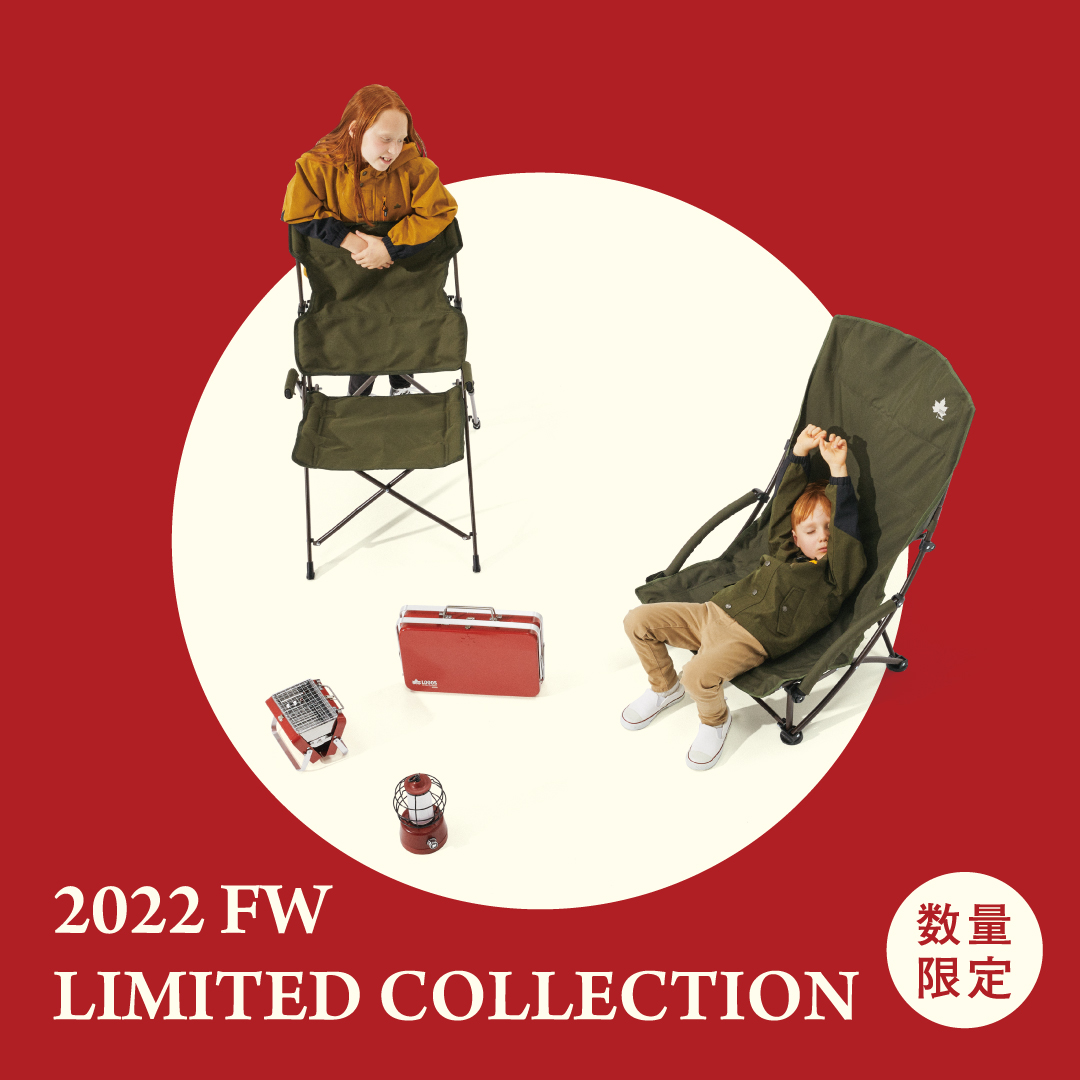2022 FW LIMITED COLLECTION