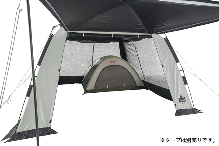タープやテントと組み合わせOK!