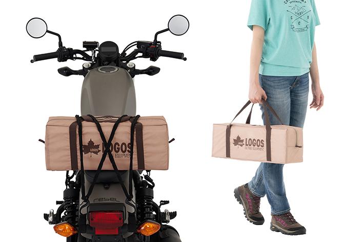 バイクに積みやすいサイズ