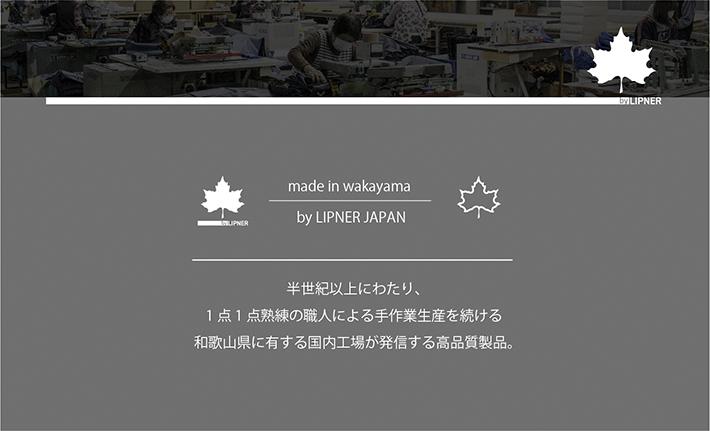 made in wakayama / by LIPNER JAPAN