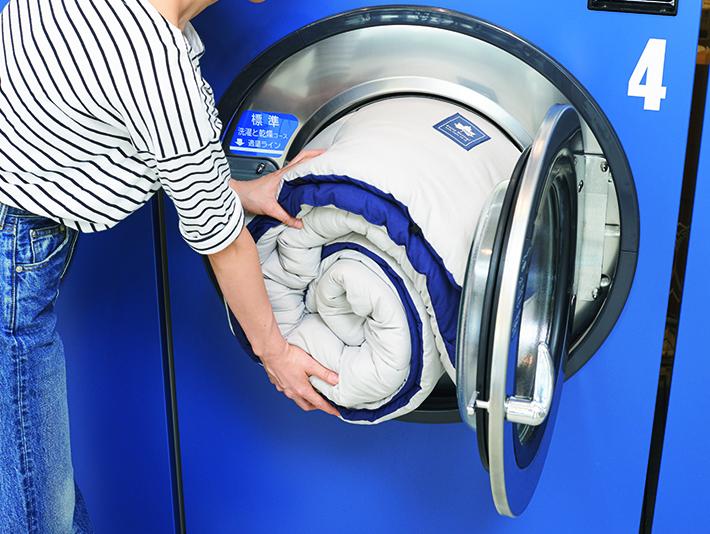 大型洗濯機で簡単丸洗い