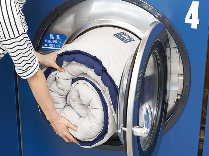 大型洗濯機でかんたん丸洗い
