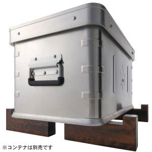 LOGOS コンテナ・ウッドスリーパー(4pcs)