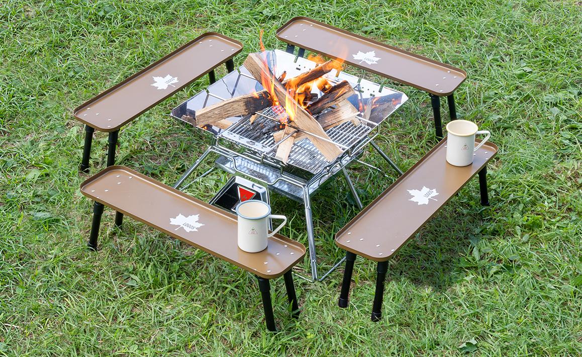本品2セット(テーブル4個)を使用すると、別売りアイテムと組合わせて囲炉裏スタイルが楽しめる