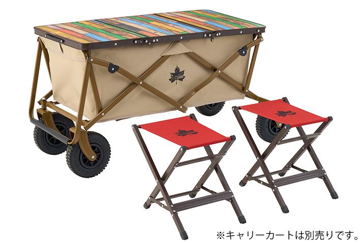 キャリーカートがテーブルセットになる!丸洗いできるカートオンテーブル