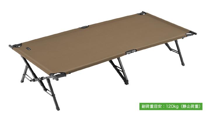 アシストバー付きでセッティングも簡単、家庭用シングルベッドと同サイズの巨大コット