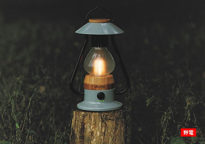 ロウソクのようにゆらめく灯り、竹が香るモダンなLEDランタン。