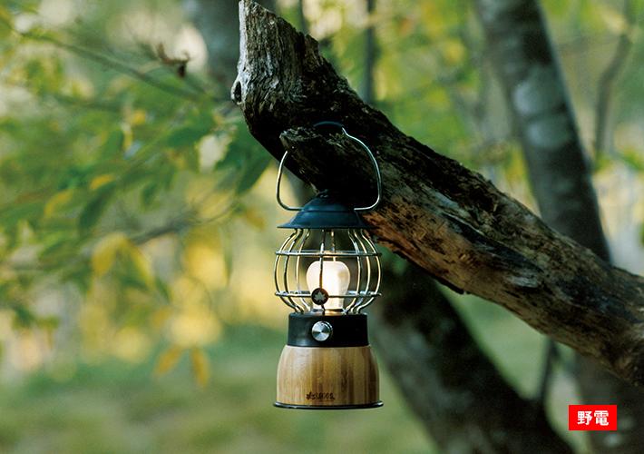 ロウソクのようにゆらめく灯り、竹が香るクラシカルモダンなLEDランタン。