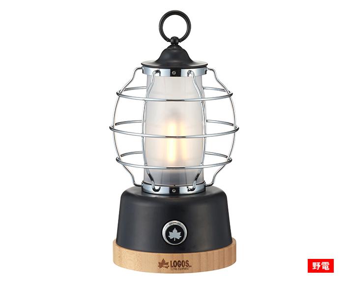 ロウソクのように ゆらめく灯り、クラシカルモダンな LEDランタン。