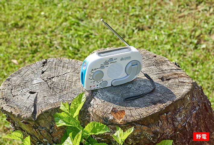 電池がなくてもOK!ライト、ラジオ、スマホ充電、緊急時にも役立つ3つの機能がこの1台に。