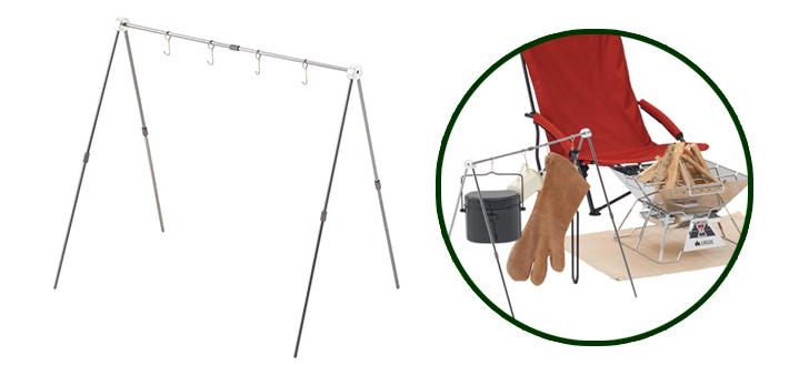 たき火ツールや、調理ツール、 置かずに吊るせるA型ラック