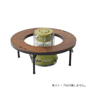 LOGOS×ALADDIN ストーブテーブル
