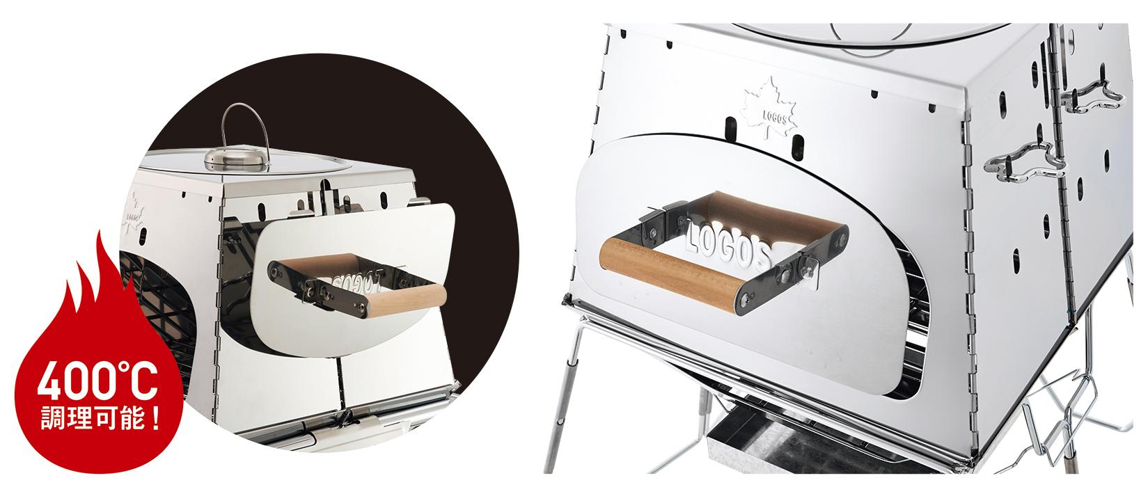 高温調理の温度管理が、更にしやすい!400℃調理可能!KAMADOの開口部を覆う専用遮温カバー
