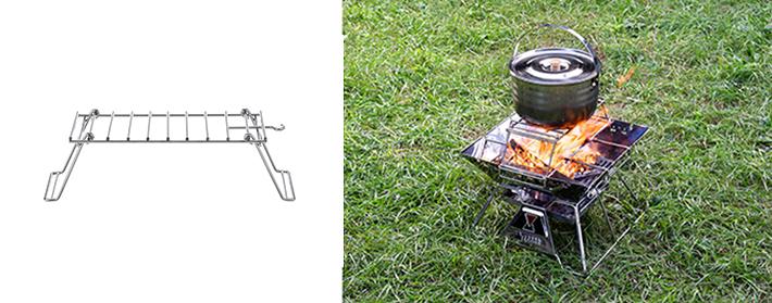 たき火調理に便利なファイヤーラック付き