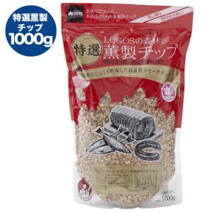 LOGOSの森林 特選薫製チップ1000g(サクラ)