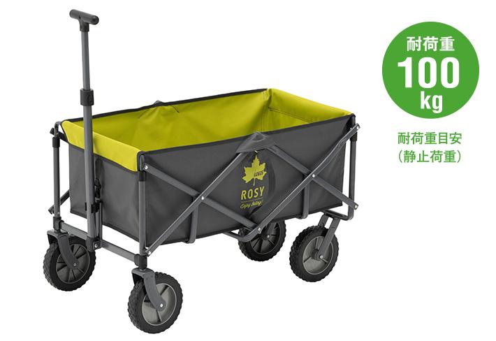 たくさんの荷物をラクラク運べる!扱いやすいサイズのキャリーカート