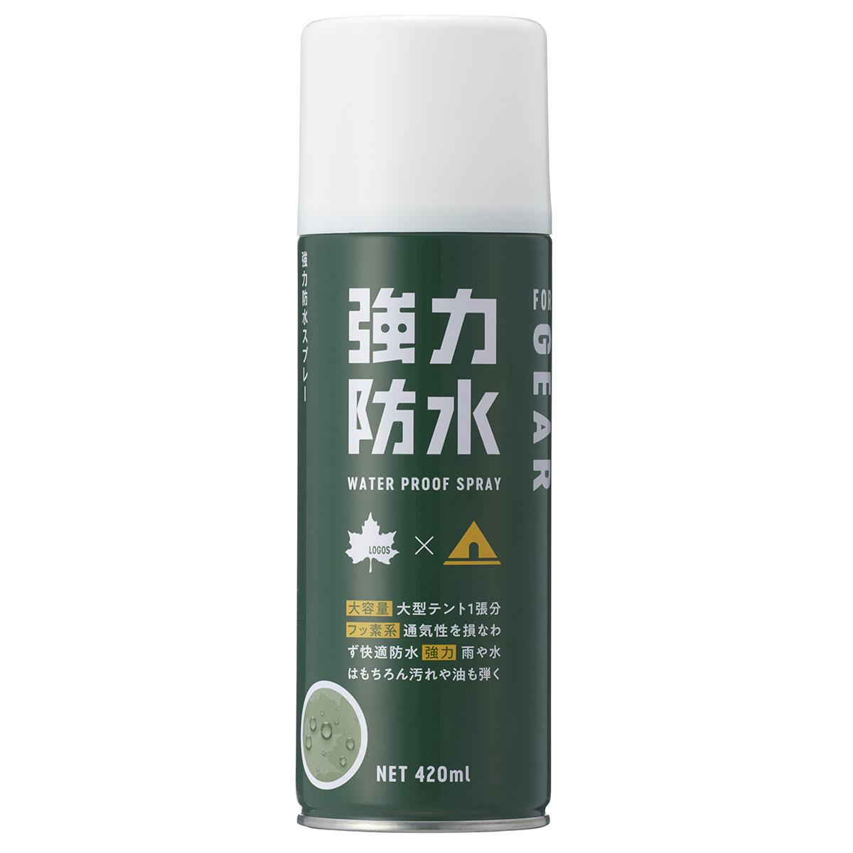強力防水スプレー(420ml)