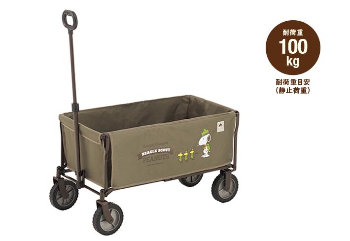 生地は外して丸洗い可能!たくさんの荷物をラクラク運べるキャリーカート