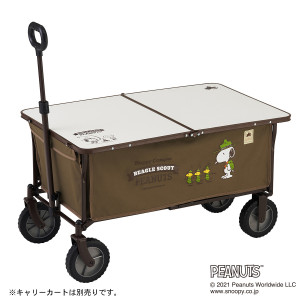 SNOOPY カートローテーブル9660