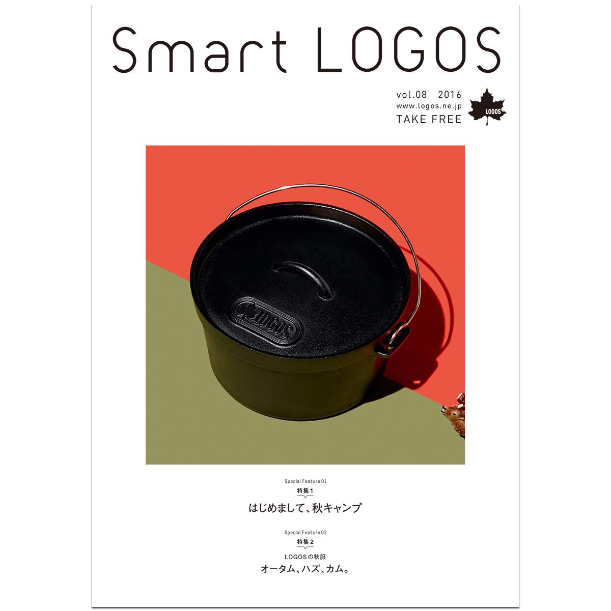 Smart LOGOS Vol.8