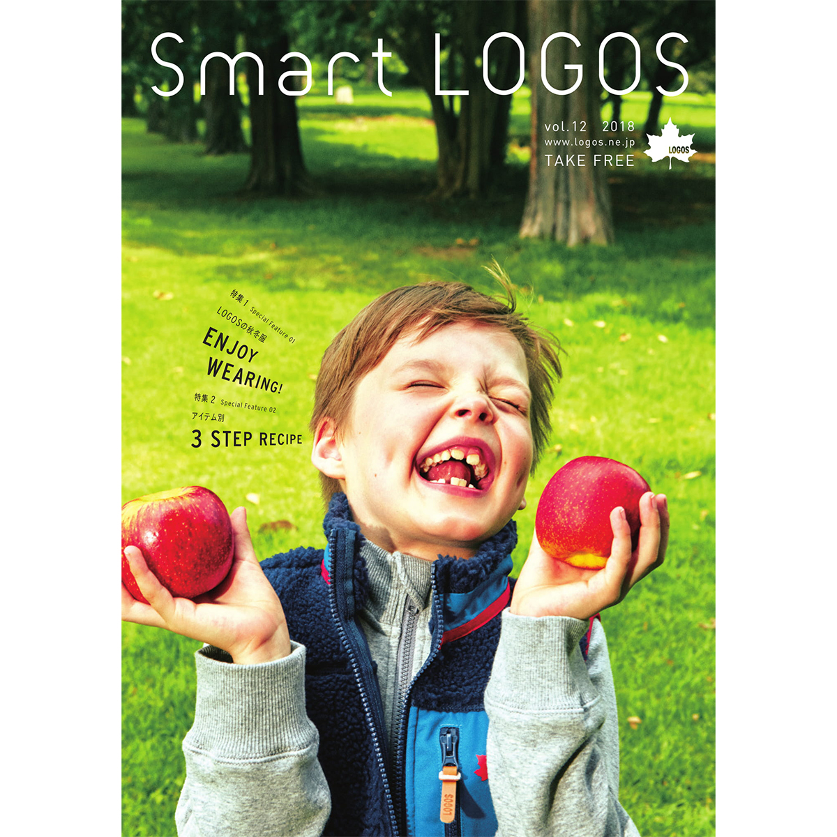 Smart LOGOS Vol.12