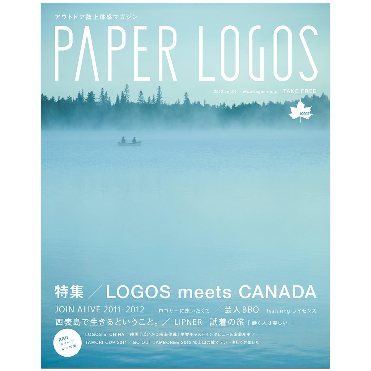 PAPER LOGOS Vol.1